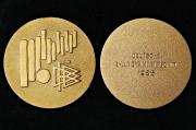 1985 Medaille B-Jugendmeisterschaft