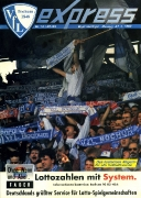 1992/93 - 14 Bayer Uerdingen