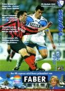2001/02 - 12.4.2002 - MSV Duisburg